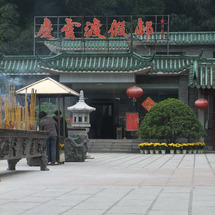 広州・鼎湖山風景区の…