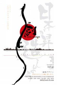 休憩広場-2012年賀状