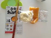 アオキ生冷麺と365