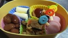 家族の笑顔のためにできること☆身近にできる「癒し」でhappy smile☆-2012010609280000.jpg