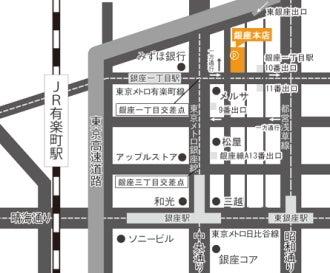 東京自由が丘のプリザーブドフラワー教室ラウレア-laulea