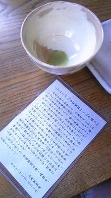 ☆まえちえアンオフィシャルブログ☆love you☆彡-120106_1634~02.jpg