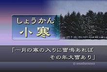 """三鷹市役所前 挽きたて""""石臼挽自家製粉""""そば【増田屋】"""