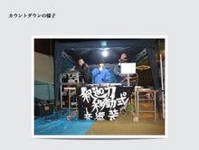 釈迦力 Official Blog