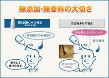 BUBKA育毛剤口コミ