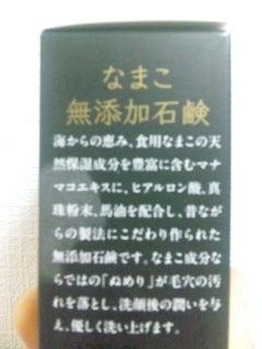 篠田純平オフィシャルブログ「一期一会」Powered by Ameba-120108_230302.jpg