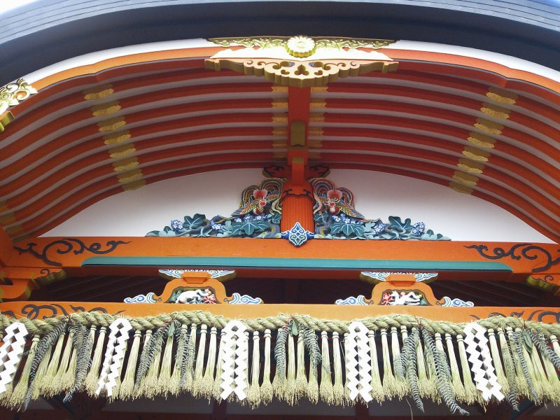 七里・大和田 地域探訪ブログ