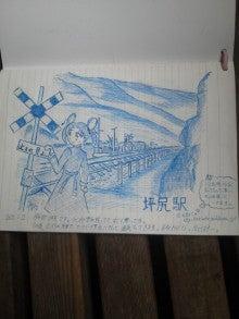 ガチムチお兄さんの旅日記-20120109100534.jpg