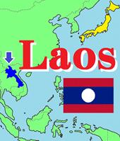 ラオス・ぼーぺんにゃん日記-laos map ラオスの位置