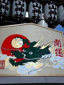 kitakaze-keitoさんのブログ-20120109134008.jpg