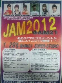 駒澤悟のブロブログ-120107_151840.jpg