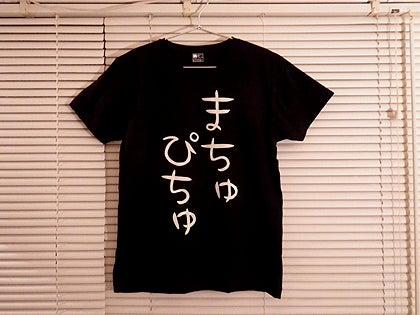 $サオリグラフ@南米-マチュピチュTシャツ