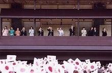 ☆天国への眩暈(めまい)☆平和と愛☆PEACE&LOVE☆