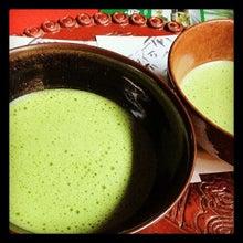 CAFE de MOUNT :: カフェでくつろぐ日本マウントWebスタッフのつぶやき-竹林を見ながら抹茶