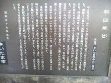 サイキックカウンセリング haniel session  room  幸せ便り-120108_0829161.jpg