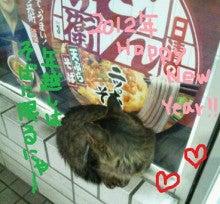 江田めぐみオフィシャルブログ「えだまめログ」Powered by Ameba