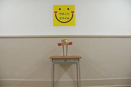 ワタノハスマイル・石巻市立渡波小学校の子ども達の笑顔-1-10_01