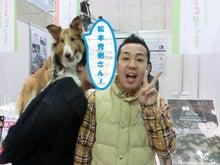 松本秀樹さん