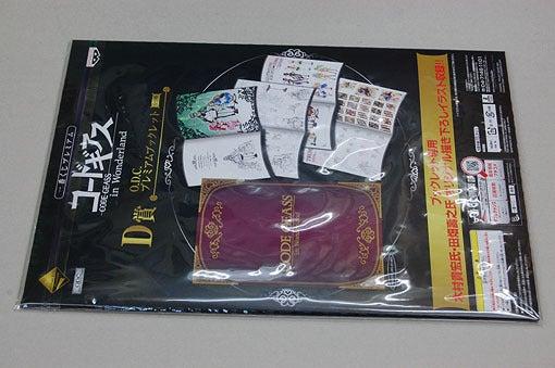 マッチド単3乾電池 (お徳用)-ita5_ota03