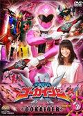 「スーパー戦隊シリーズ 海賊戦隊ゴーカイジャー VOL.7」