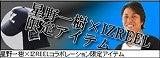 星野一樹オフィシャルブログ「KAZUKING BLOG」by Ameba