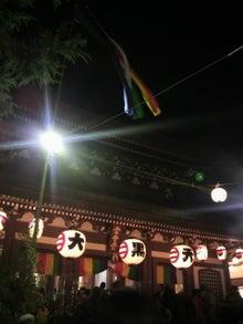神戸・三宮の北野坂の不動産エステートホーム神戸店女性スタッフブログ