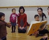 $和歌山おやこリトミック教室「わくわくリズム♪」