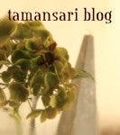 tamansariblog
