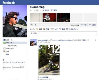 $Buono-Buono@Facebook