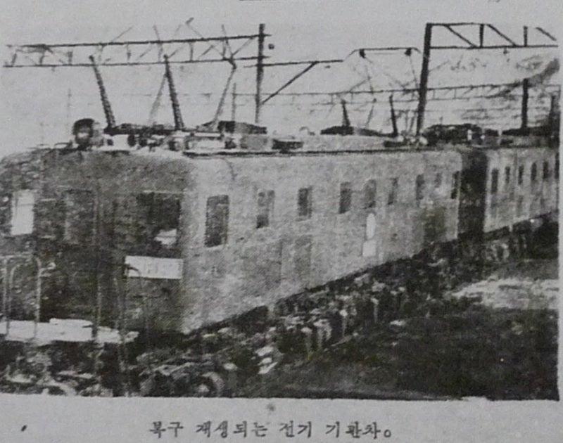 1956交通新聞拡大