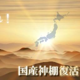 画像 埼玉県越谷市で風水鑑定と神社参拝 の記事より 11つ目