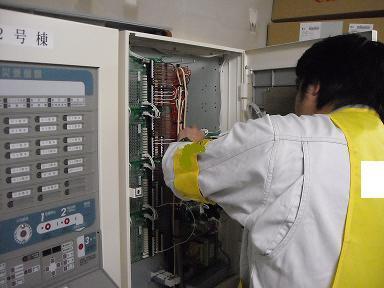 消防設備 点検 工事 なら 防災 のトーシン 大阪
