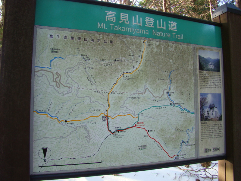 BUD PALMS★スタッフ日記-登山道地図
