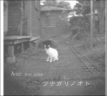 市川ゆり☆のんびり日記☆
