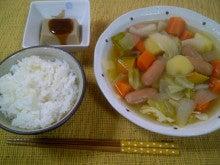 Sunny 'n' Peaceful JAM!!-野菜スープ