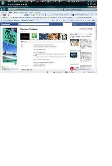 タイ映画&アジアな毎日 Thai Movie & Asia Entertainment Diary-Discoverthailand
