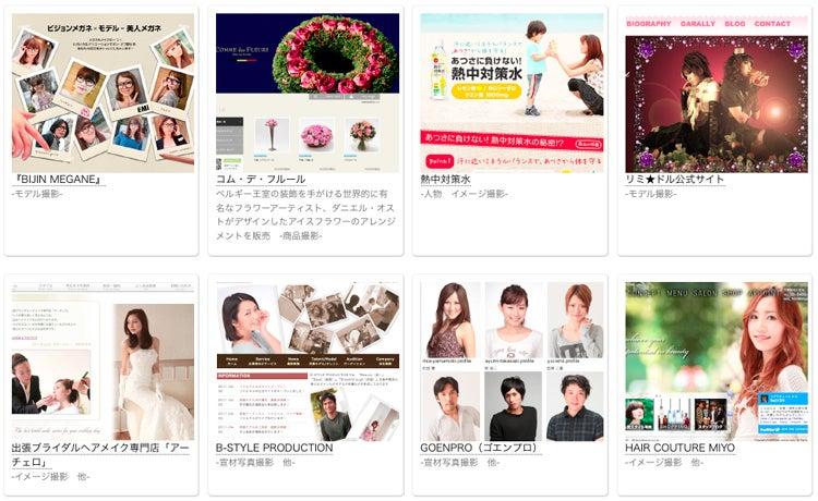 「好きなコトを仕事にして生きる」写真をキーワードに事業展開する松川コウジ写真事務所D WORKs