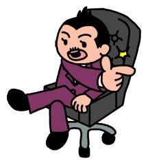 【CFO養成講座】-あなたの会社を成長させよう!  - 東京港区の会計事務所 公認会計士 森 滋昭