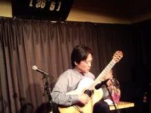 ギタリスト瀬戸輝一のブログ-IMG_5273.jpg