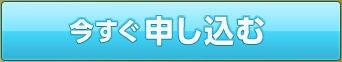 ★アルプス投資顧問 先物・株『今すぐ乗れるガチンコ情報』♪