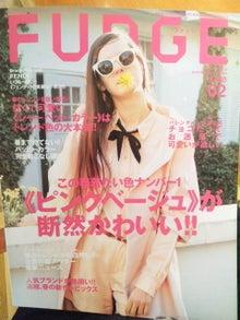 cocomonomamani (ココモノママニ)公式ブログ-120115_171703.jpg