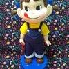 ペコちゃん☆の画像
