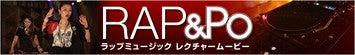 $URALiオフィシャルブログ Powered by Ameba