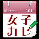 $山口奈里子オフィシャルブログ