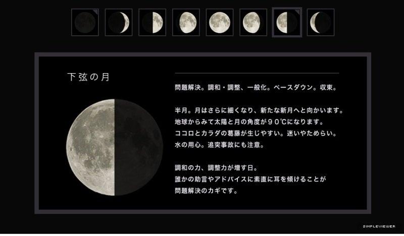 おのころ心平オフィシャルブログ「ココロとカラダの交差点」Powered by Ameba本日、下弦の月の磁場が降り注ぐ…迷いやためらいは、いったん月のせいに。