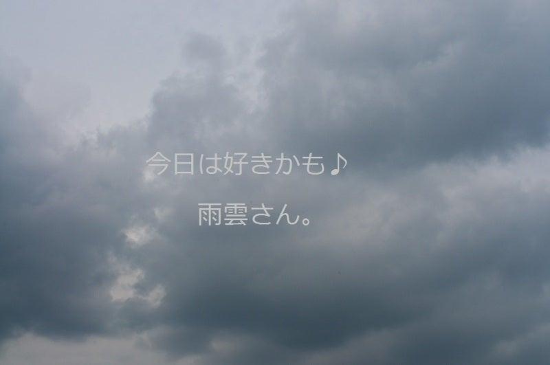 ☆コトノ葉ノシズク☆