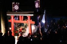 鹿児島県曽於市(そおし)観光PRブログ