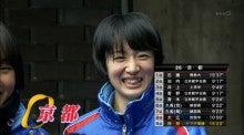 30回京都駅伝 注目のヒロイン池内彩乃ちゃん! | Linpapaのブログ