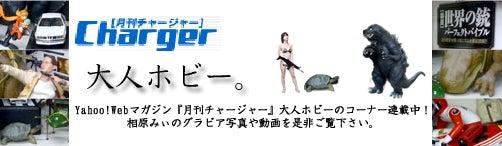 ★ミリタリー初心者 コンバットアームズ女店長・みったんの奮闘記★