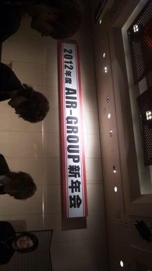歌舞伎町ホストクラブ AIR-PRECIOUS:大智の『自由気ままな人生』-120116_191609.jpg